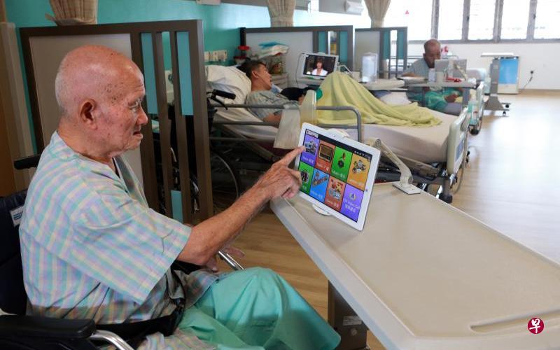 old man with ePanel tab