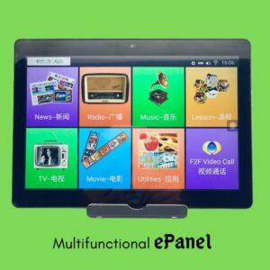 Multifunctional ePanel